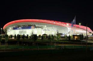 Portugal spielt im neu errichteten Wanda Metropolitano