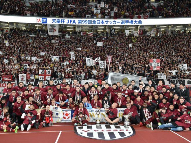 Vissel Kobe fährt den ersten Titel der neuen Saison ein