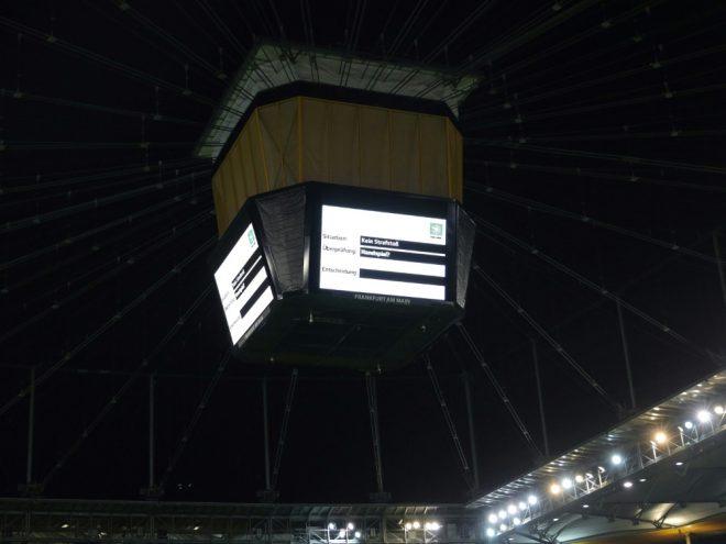Der Videowürfel in Frankfurt wird offenbar ersetzt